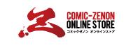 ゼノンオンライン公式サイト
